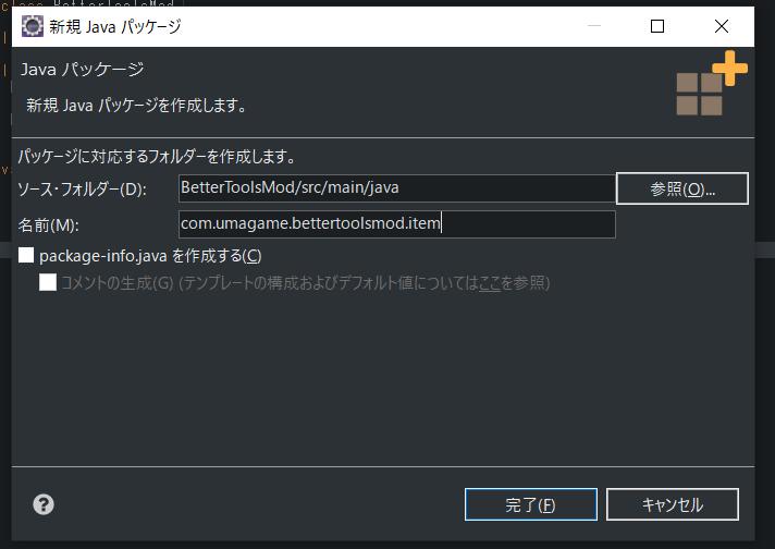 f:id:Umagame:20210908203736p:plain