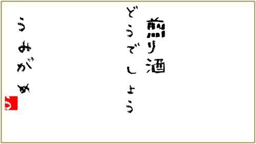 f:id:Umigame:20200804213345j:plain