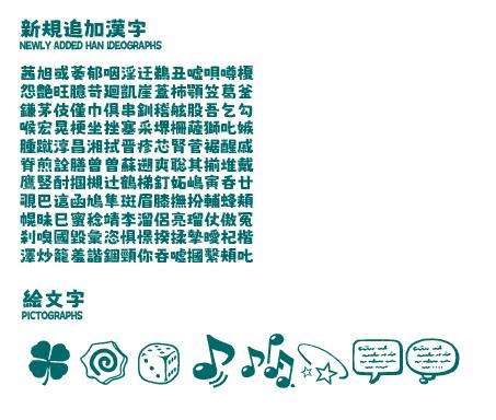 f:id:Umihotaru:20101122063948p:image