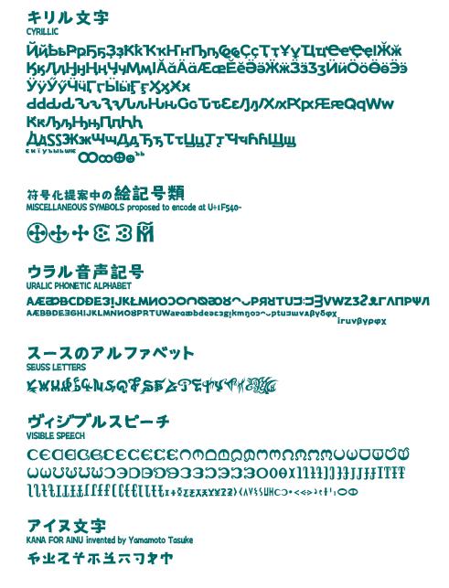 f:id:Umihotaru:20110611110108p:image