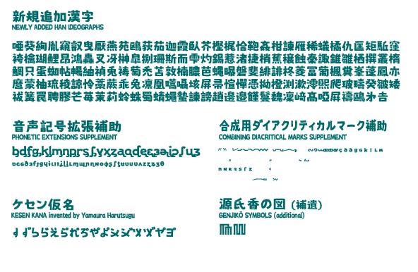 f:id:Umihotaru:20110924203236p:image