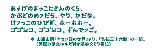 f:id:Umihotaru:20110924203238p:image