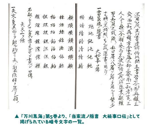 f:id:Umihotaru:20111216195115p:image