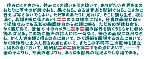 f:id:Umihotaru:20121021201316p:image
