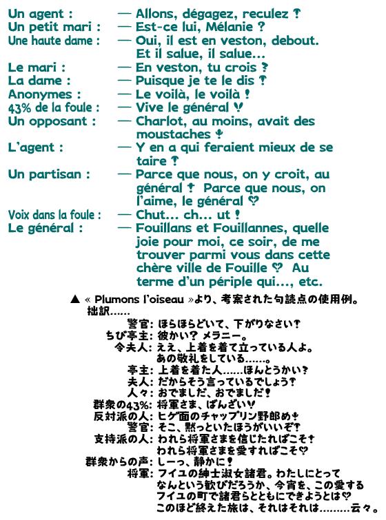 f:id:Umihotaru:20130213173516p:image