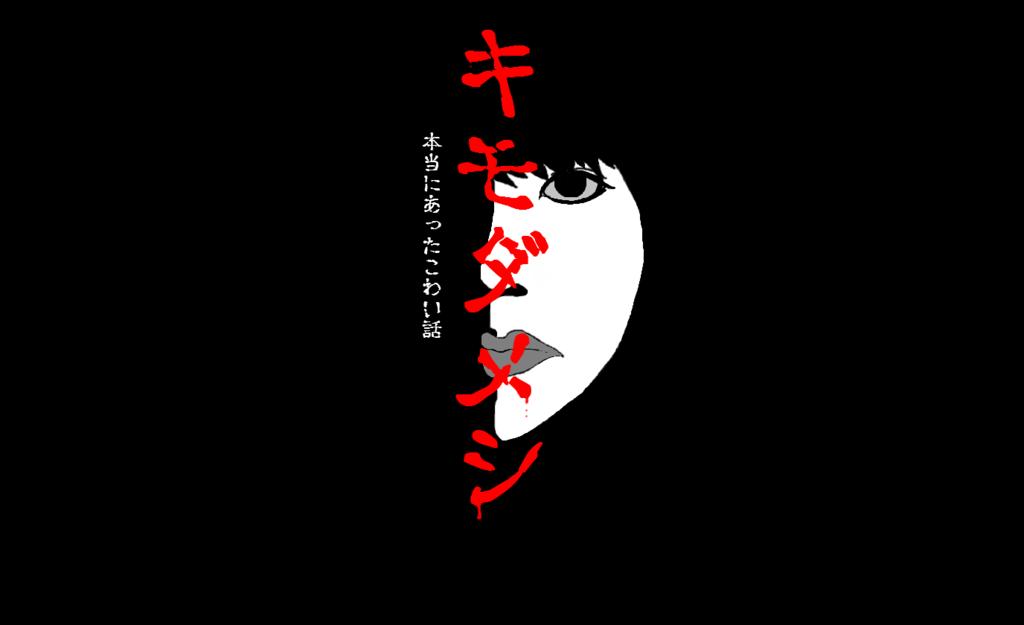 f:id:UmikaiAkari:20170726083154p:plain