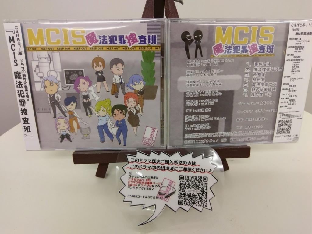 f:id:UmikaiAkari:20171015171211j:plain