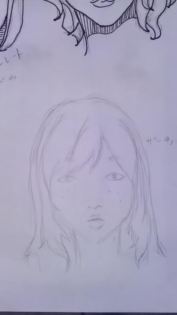 f:id:UmikaiAkari:20180207195720j:plain