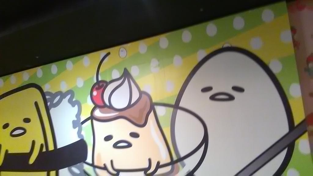 f:id:UmikaiAkari:20180309011011j:plain
