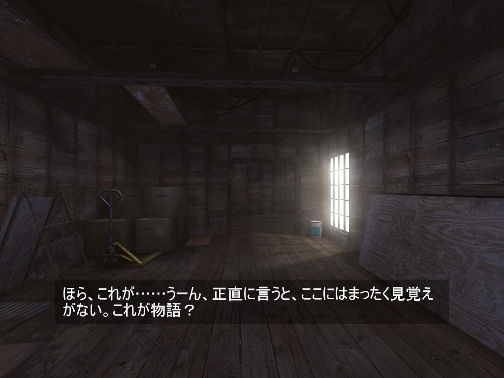 f:id:UmikaiAkari:20180807010430j:plain