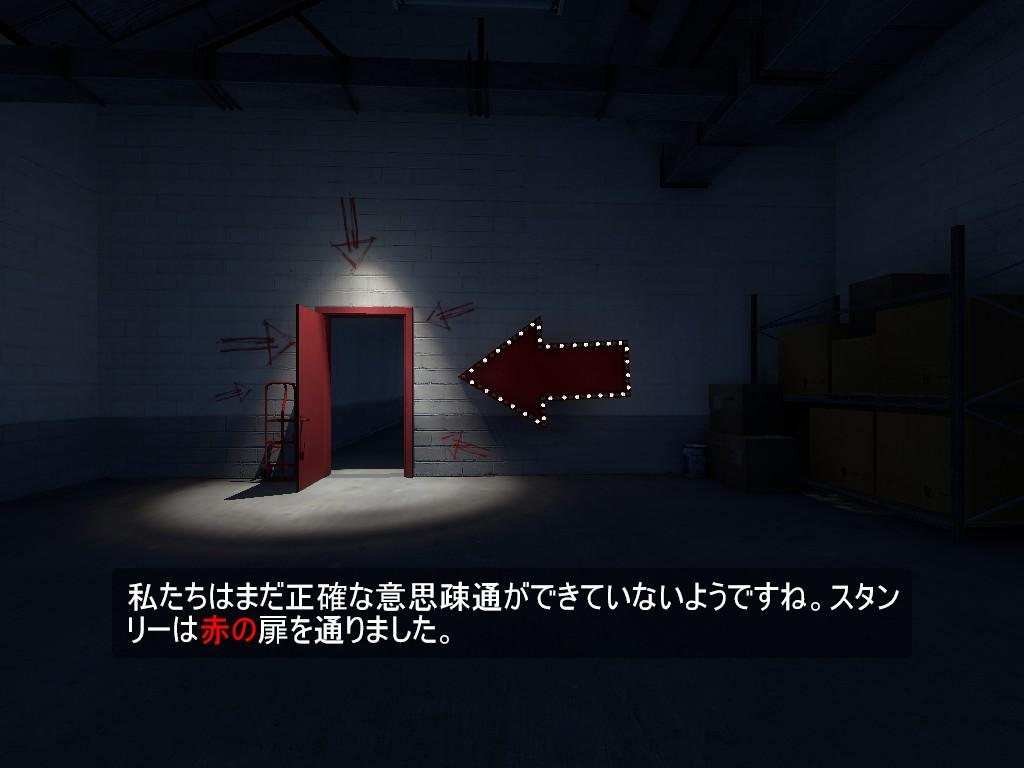 f:id:UmikaiAkari:20180807010605j:plain