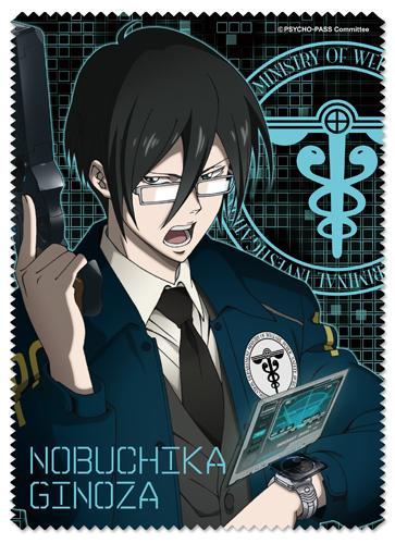 f:id:UmikaiAkari:20180818215122p:plain