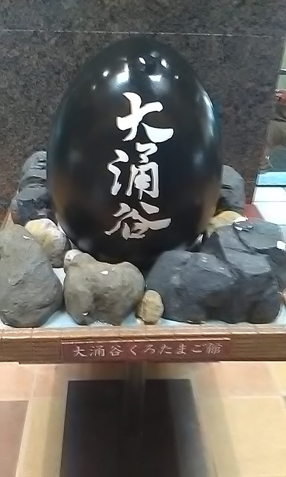 f:id:UmikaiAkari:20180912190518p:plain
