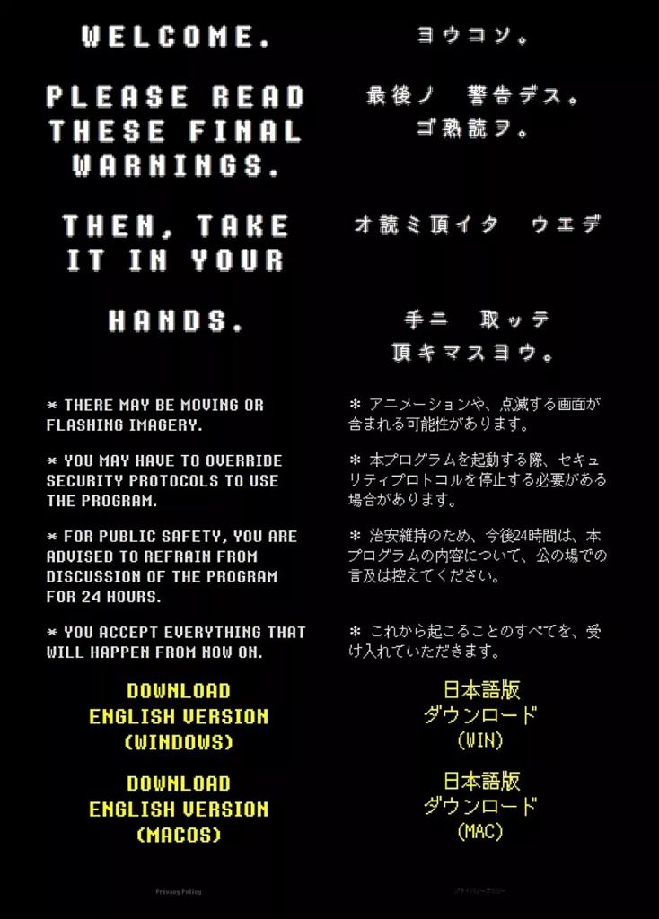 f:id:UmikaiAkari:20181104224354p:plain