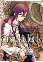 f:id:UmikaiAkari:20181105164848p:plain