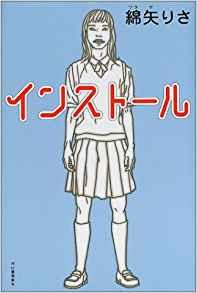 f:id:UmikaiAkari:20181105165619p:plain