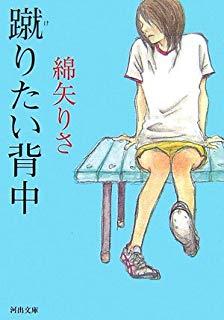 f:id:UmikaiAkari:20181105165636p:plain