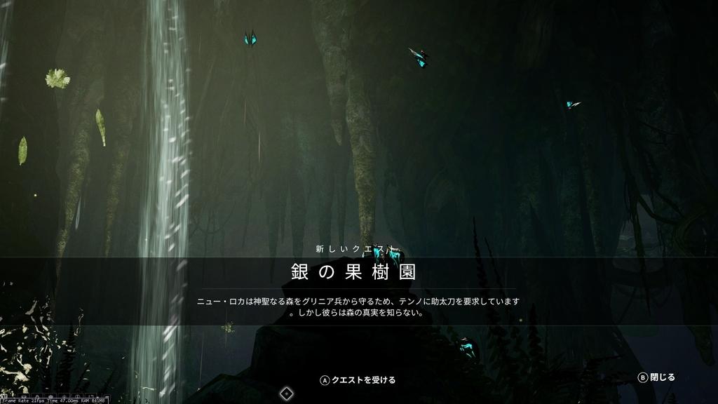 f:id:UmikaiAkari:20190105224650j:plain