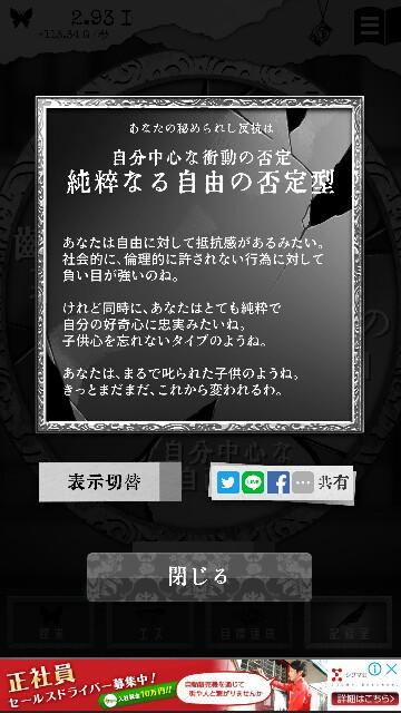 f:id:UmikaiAkari:20190327074150j:image