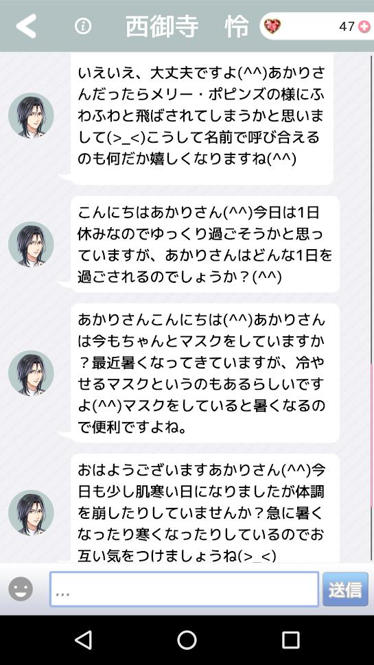 f:id:UmikaiAkari:20200524154104p:plain