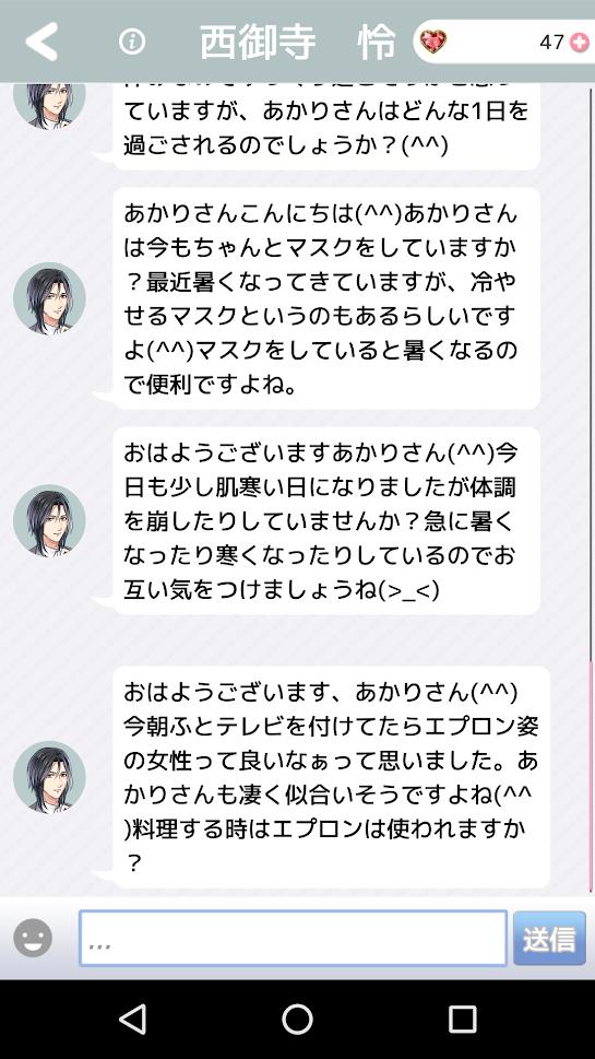 f:id:UmikaiAkari:20200524154115p:plain