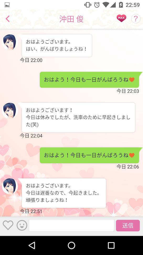f:id:UmikaiAkari:20200524163044p:plain