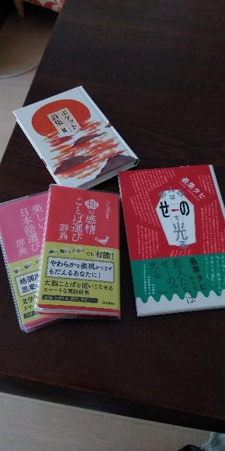 f:id:Umino-Utako:20210408094832j:plain
