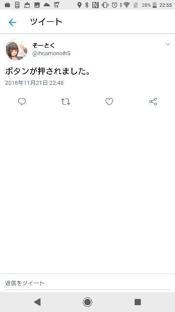 f:id:Umisyo1210:20181121225545j:plain