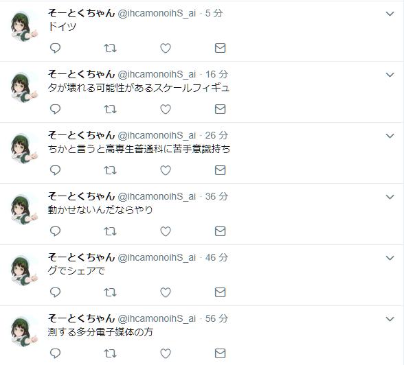 f:id:Umisyo1210:20190124204838p:plain