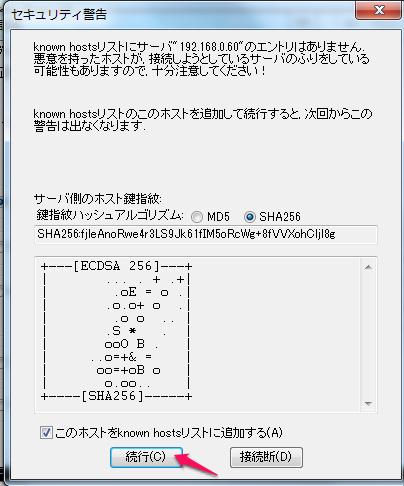 f:id:Unam:20180103193048p:plain