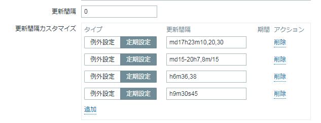 f:id:Unam:20180117204431p:plain