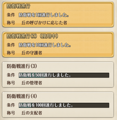 f:id:Unchomura:20181017232645p:plain