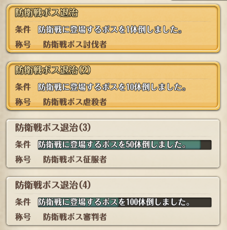 f:id:Unchomura:20181017232758p:plain