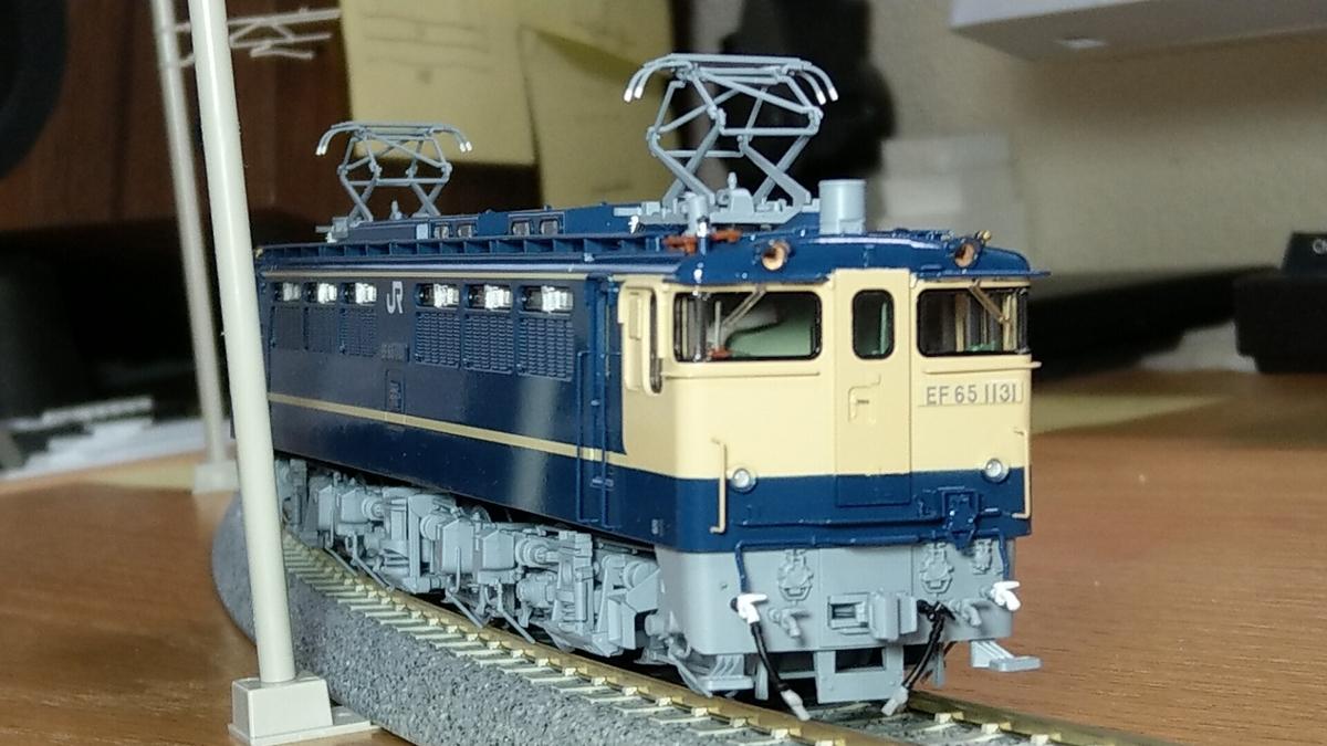 EF65-1131