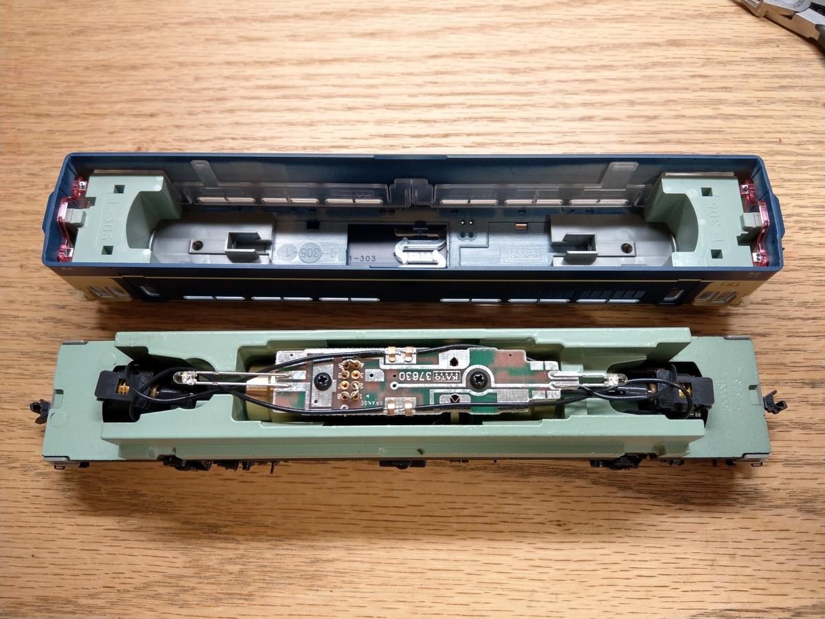 EF65-1000分解