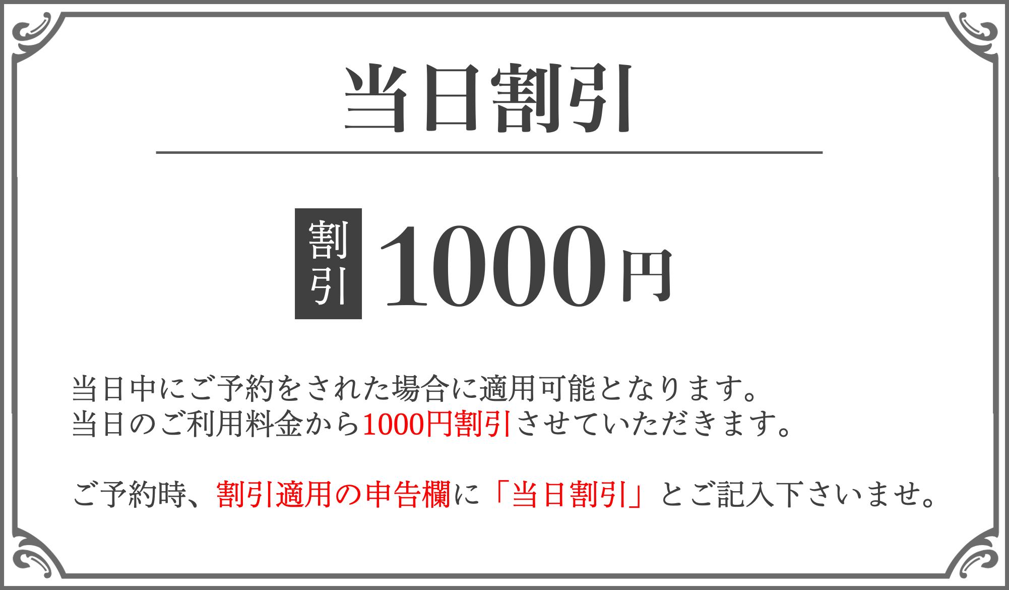20200316203906