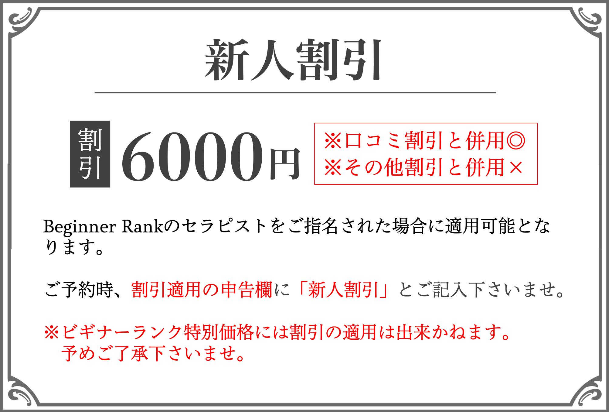 20200316203915