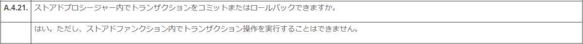 f:id:Updraft:20200704162148p:plain