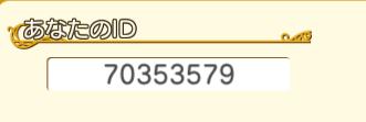 f:id:Upolaris:20191122220011p:plain
