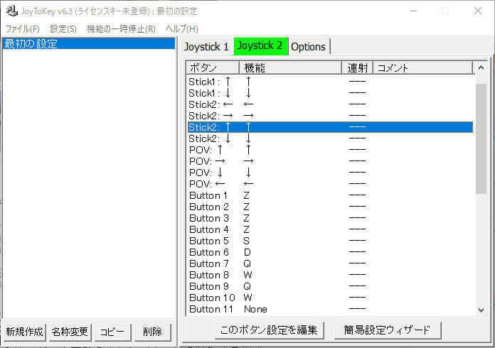 f:id:Upolaris:20200108023748j:plain