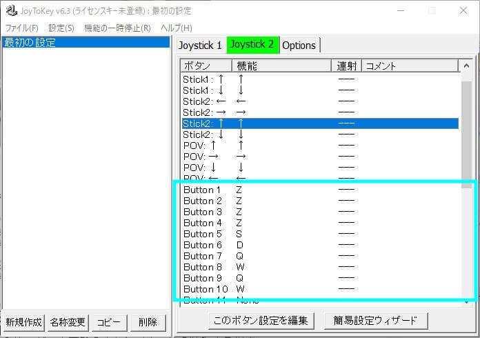 f:id:Upolaris:20200108024239j:plain