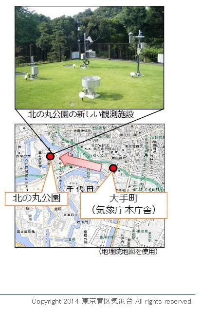 東京 天気予報 新しい観測地点は北の丸公園