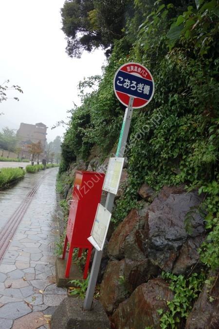 こおろぎ橋のバス停