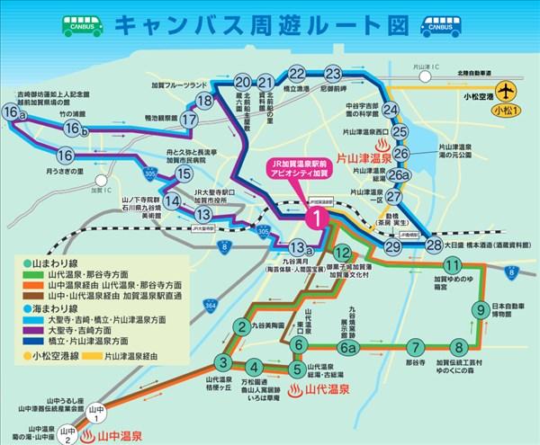 「キャン・バス」のルート図