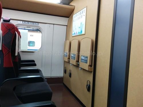 北陸新幹線 普通席の写真