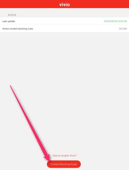Vivio iOS9 広告ブロック非表示無料アプリ