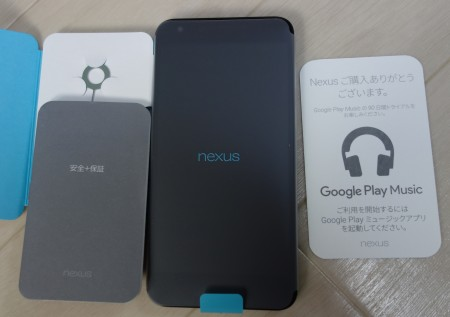 Nexus5X グーグルプレイミュージック90日