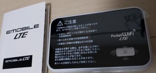 ポケットWiFi GL06PとSIMカード