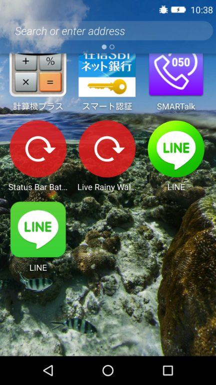 Firefox OSのホーム画面LINE