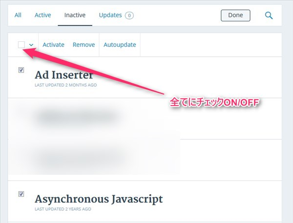 WordPressのプラグイン自動更新を一括設定